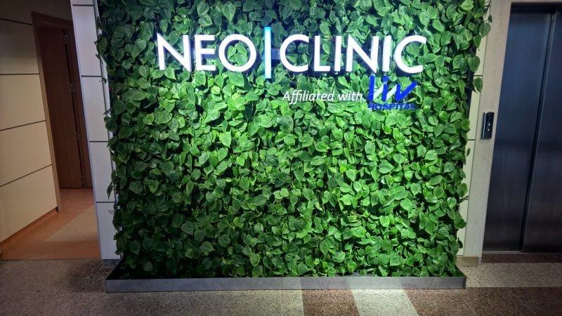 Неоклиник
